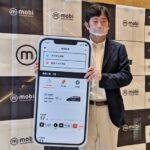 WILLER 村瀨社長「自宅から半径2km以内の移動にポテンシャルはある」特別インタビュー
