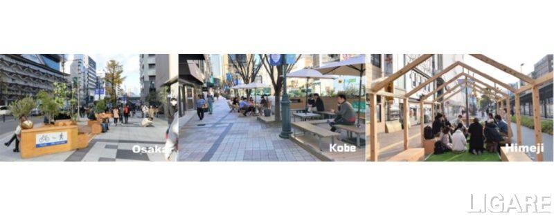 左から、大阪市の御堂筋、神戸市三宮中央通り、姫路市大手前通り。(国土交通省道路局令和3年2月12日プレスリリース https://www.mlit.go.jp/report/press/content/001386223.pdf より引用)