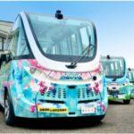 自治体初、茨城県境町が自動運転バスを定時・定路線で運行開始