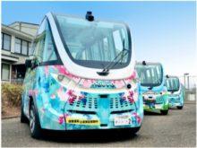 自動運転バスの外観