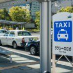 相乗りタクシーがいよいよ解禁。ルール改正のポイントとは?
