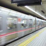 大阪メトロ、鉄道・バス事業のコスト削減めざす デジタルマーケティング事業の強化も