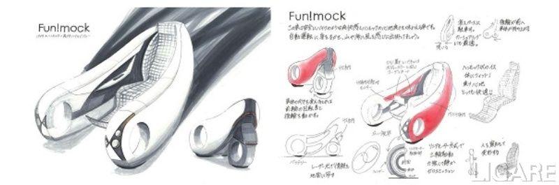 カーデザイン賞(高校生の部)「Fun! Mock」