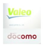 NTTドコモとヴァレオ コネクテッドカービジネスで協業