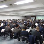 大阪商工会議所 MaaS研究会始動 関西の企業を中心に約200名が参加