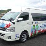 免許返納時代、自治体の手で育てる移動  兵庫県福崎町、高齢者の移動を担うコミュニティバス「サルビア号」
