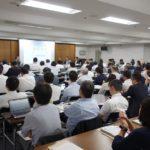 大阪商工会議所、MaaS社会実装推進フォーラムを開催