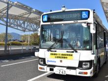 実証実験に使用した自動運転バス