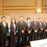 タクシー配車アプリDeNA「MOV」、大阪と京都でサービス開始