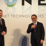 MONETコンソーシアムを設立 日野自動車とHondaとの資本・業務提携も同時に発表