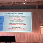 ソフトバンク×トヨタ 共同出資でモビリティサービス新会社を設立