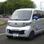 佐川急便、宅配用EVの試作車公開 2022年9月からEV転換を開始