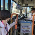 東急電鉄、JR東 観光型MaaS「Izuko」のサービス拡充へ フリーパスや空・海を追加したマルチモーダル経路検索など