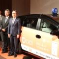 DiDiモビリティジャパン、大阪で約1000台が配車可能に