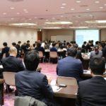 大阪商工会議所、第2回MaaS研究会を開催