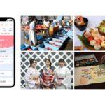 観光型MaaS「Izuko」11月16日からフェーズ3開始 観光商品が125種類に大幅増