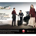 DiDi × JAL 共同プロジェクトの開始を発表  日本・中国双方向の移動をよりスムーズに