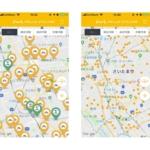 OpenStreetとさいたま市、シェアサイクルの実証実験を開始 災害時利用への対応も