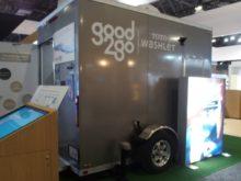TOTOがCESで発表した移動式トイレサービスの展示
