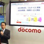 NTTドコモ、「5G」を活用した遠隔運転や高速走行中の通信など展示 5G×クルマの可能性を拓く