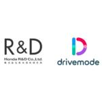 Hondaグループ ドライバー向けスマートフォンアプリの開発会社 Drivemode社を完全子会社化