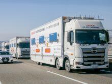 高速道路本線を時速80km車間9mで後続車無人隊列走行する様子(提供:豊田通商)