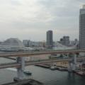 楽天、神戸市と協定を締結  最新技術でより魅力的な神戸に