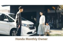 「Honda Monthly Owner」イメージ写真