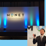 「MONETコンソーシアム」設立で進む『なかまづくり』、日野&Hondaも参画