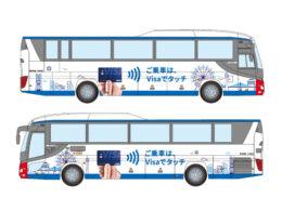 運航予定のラッピングバス