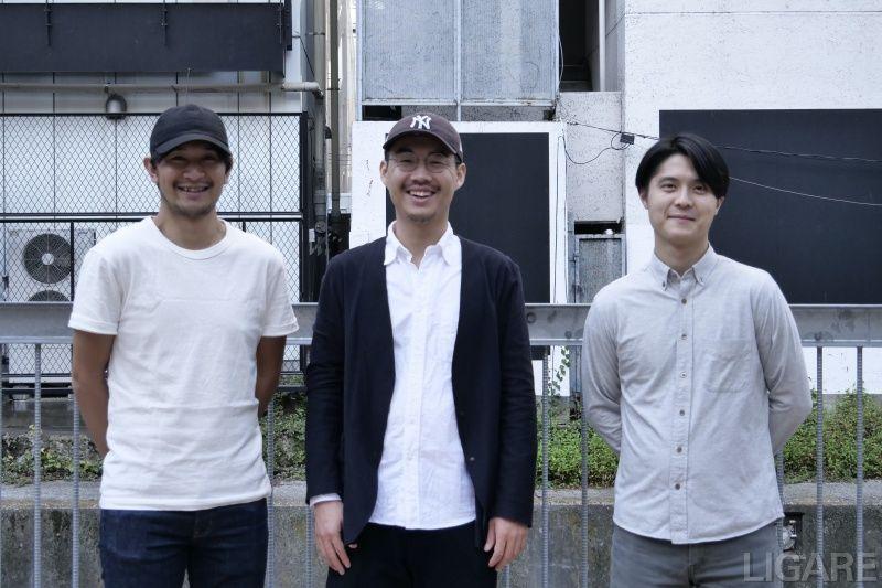 左から、株式会社EXx 取締役の杉原裕斗氏、代表取締役の青木大和氏、取締役の中根泰希氏(提供:EXx)