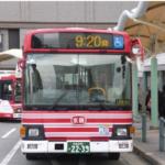 大津市、京阪バス、日本ユニシス、MaaS 推進協定を締結 地域社会の発展へ