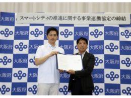 ジョルダンと大阪府、協定締結時の写真