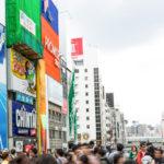 大阪商工会議所、MaaSの研究会を設置 万博に向けて産学官の連携を目指す