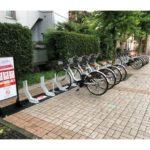 埼玉県志木市でシェアサイクル実証 地域振興と代替交通など可能性さぐる