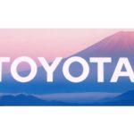 トヨタ、医療分野への支援を表明 防護マスク生産や、医療機器の増産サポートなど