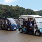 高齢者に優しい移動サービスを  舟屋の里・伊根を走るグリーンスローモビリティ―