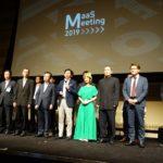 WILLERがMaaS Meeting 2019開催 アプリ参入で観光型MaaSの成功事例となるか
