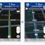 夜間道路のコントラスト比を改善