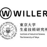 WILLER×東京大学 高速バスに関する共同研究成果を3 月30日よりWEB公開