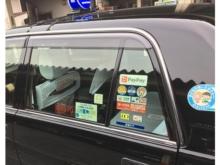 第一交通タクシーにPayPay導入