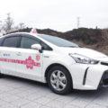 トヨタとソフトバンクの共同出資会社「MONET」、オンデマンドバス実証実験を豊田市で開始