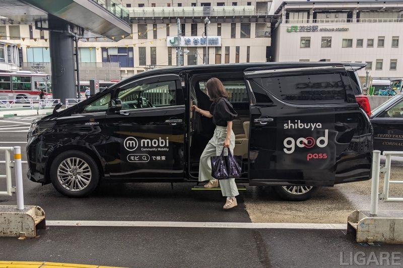 渋谷駅前からmobiに乗車する様子