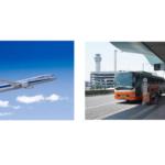 ANAと東京空港交通、「経路検索×リムジンバス」でMaaS連携開始
