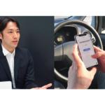 特集:MaaSベンチャーが拓く 交通サービスの未来(3/3)--「おもてなし」と「ありがとう」で創る、新たなドライブシェアサービス「CREW(クルー)」