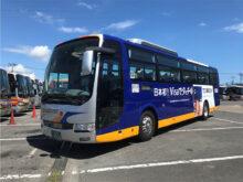 Visaのタッチ決済を導入した高速バス(写真提供:みちのり)
