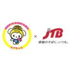 明和町社会福祉協議会×JTB 定額タクシーで高齢者外出支援の事業化を目指す