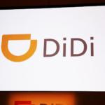 中国でDiDiアプリを使ってみた!MaaSに取り組むDiDiのサービス