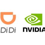 DiDi、自動運転およびクラウド・コンピューティングでNVIDIAと提携