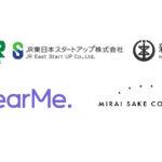 「AI×観光」のMaaS実証、JR東日本スタートアップと新潟市が実施